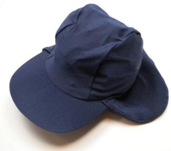 UV-Schutz Hut SB blau
